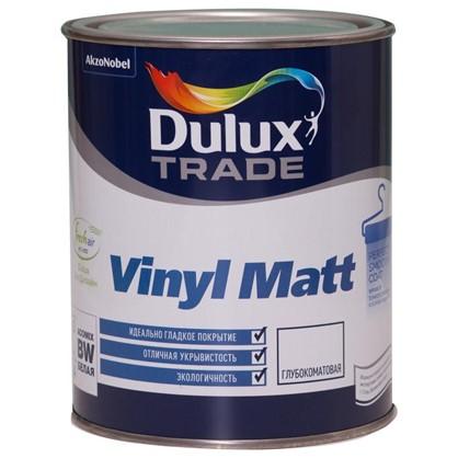 Водно-дисперсионная краска Dulux Vinyl Matt база BW 1л в