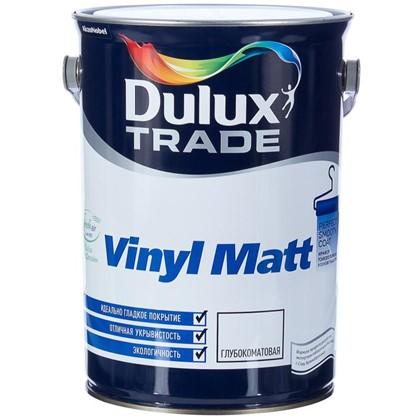 Водно-дисперсионная краска Dulux Vinyl Matt база BW 5 л в