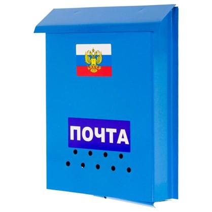Ящик почтовый Эконом цвет синий