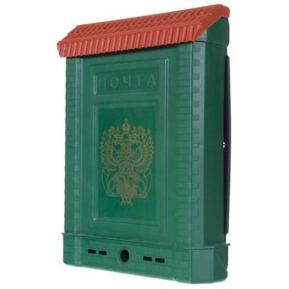 Ящик почтовый Премиум внутренний цвет зелёный