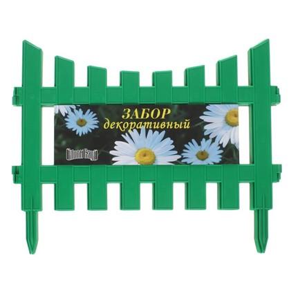 Забор декоративный №7 3 м цвет зелёный