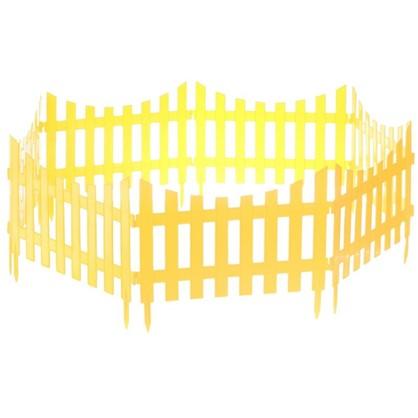 Забор декоративный №7 3 м цвет жёлтый