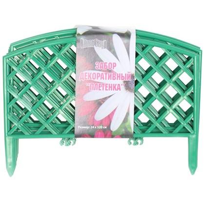 Забор декоративный Плетёнка 3.2 м цвет зелёный