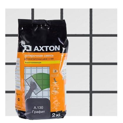 Цементная затирка Axton А.130 2 кг цвет графит