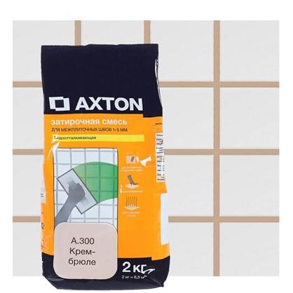 Цементная затирка Axton А.300 2 кг цвет крем-брюле