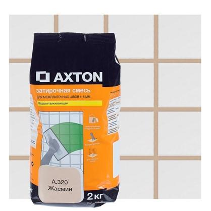 Цементная затирка Axton А.320 2 кг цвет жасмин