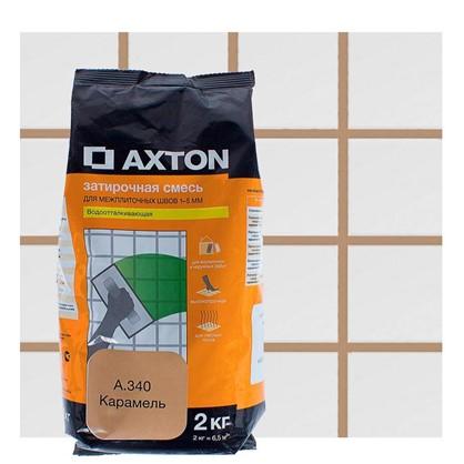 Цементная затирка Axton А.340 2 кг цвет карамель