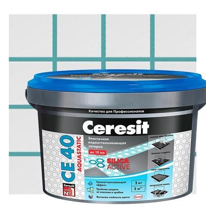 Цементная затирка Ceresit CE 40/2 водоотталкивающая цвет бирюза