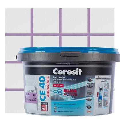 Цементная затирка Ceresit CE 40/2 водоотталкивающая цвет лаванда
