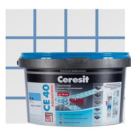 Цементная затирка Ceresit СЕ 40 2 кг цвет голубой