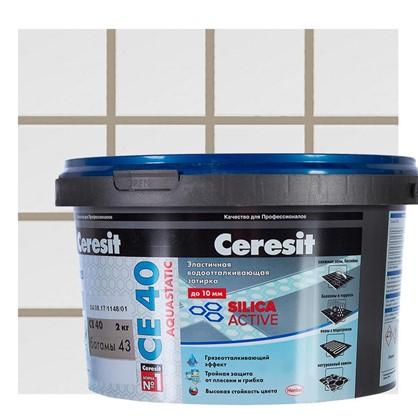 Цементная затирка Ceresit СЕ 40 водоотталкивающая 2 кг цвет багама