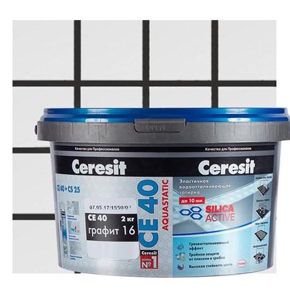 Цементная затирка Ceresit СЕ 40 водоотталкивающая 2 кг цвет графит