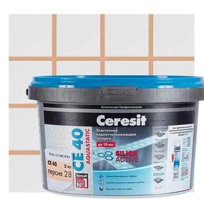 Цементная затирка Ceresit СЕ 40 водоотталкивающая 2 кг цвет персик