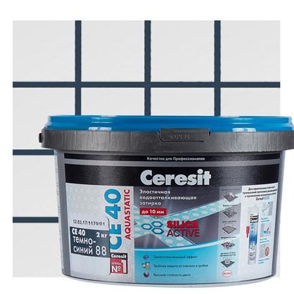 Цементная затирка Ceresit СЕ 40 водоотталкивающая 2 кг цвет темно-синий