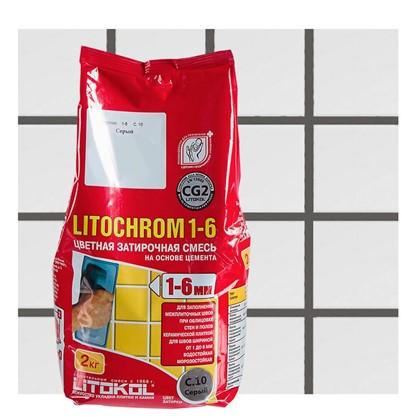 Цементная затирка Litochrom 1-6 С.10 2 кг цвет серый