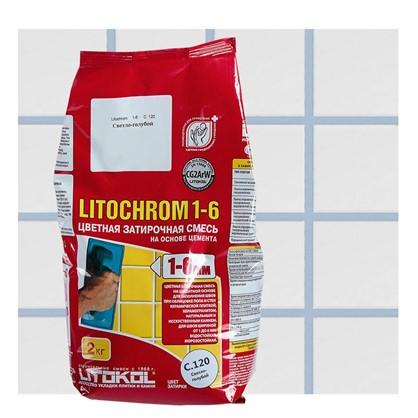 Цементная затирка Litochrom 1-6 С.120 2 кг цвет голубой