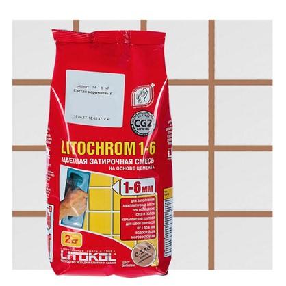 Цементная затирка Litochrom 1-6 С.140 2 кг цвет коричневый