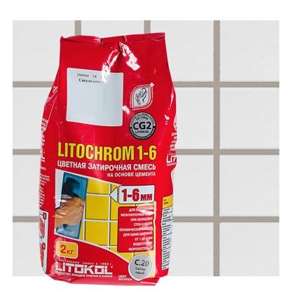 Цементная затирка Litochrom 1-6 С.20 2 кг цвет серый