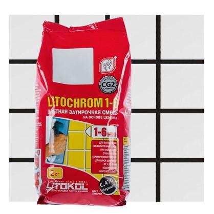 Цементная затирка Litochrom 1-6 С.470 2 кг цвет чёрный