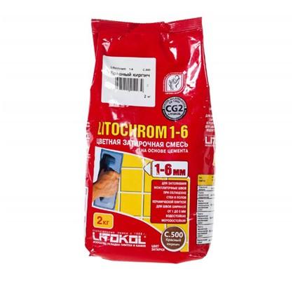 Цементная затирка Litochrom 1-6 С.500 2 кг цвет красный кирпич