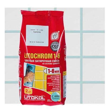 Цементная затирка Litochrom 1-6 С.600 2 кг цвет розовый